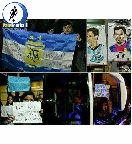 درخواست مردم آرژانتین از مسی