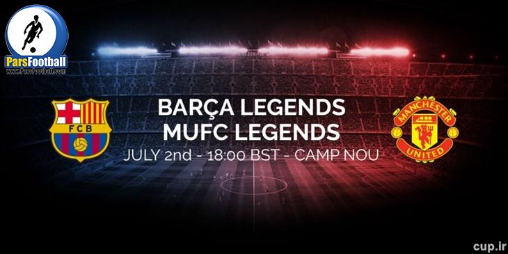 barca-mufc legends