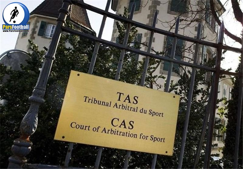 دادگاه عالی ورزش