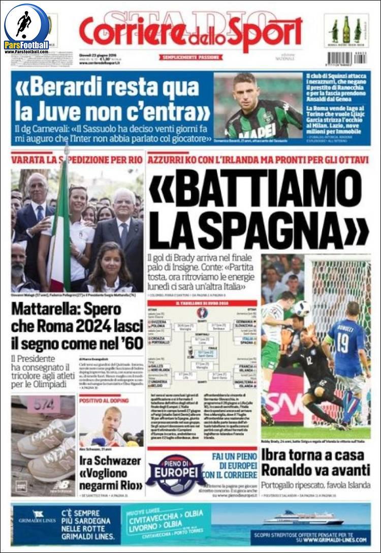 عناوین روزنامه کوریره دلو اسپورت ایتالیا 3 تیر 95