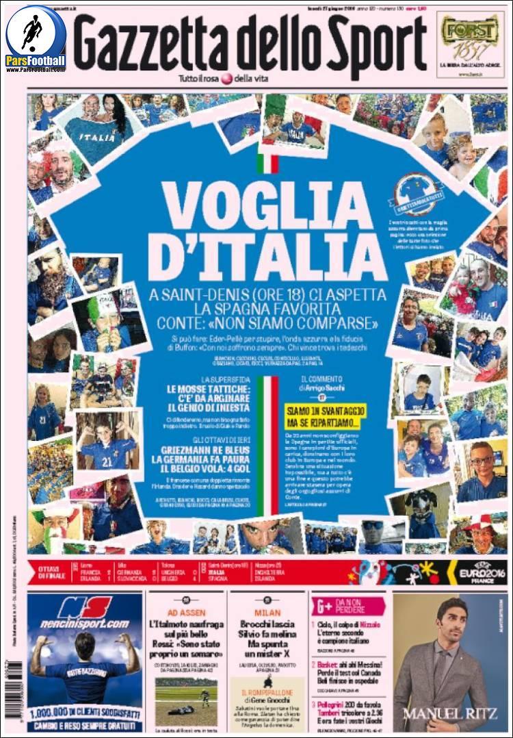 عناوین روزنامه گازتا دلو اسپورت ایتالیا 7 تیر 95