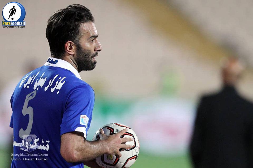 عمرانزاده