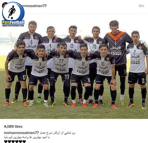 مسلمان از بهترین تیم دنیا رونمایی کرد