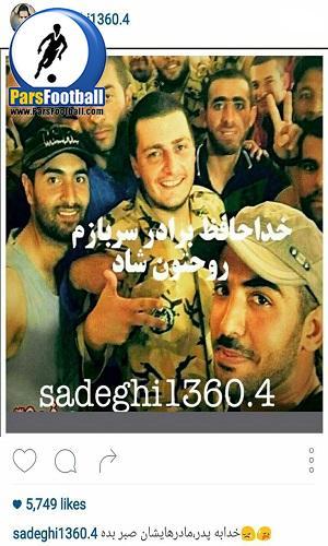 insta_sadeghi