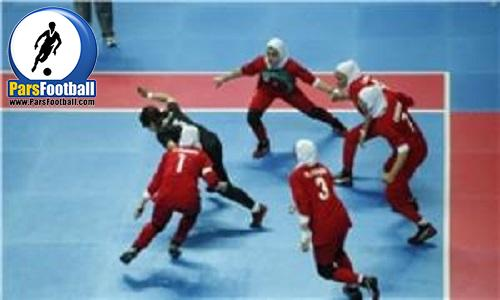 اعزام تیم ملی ایران