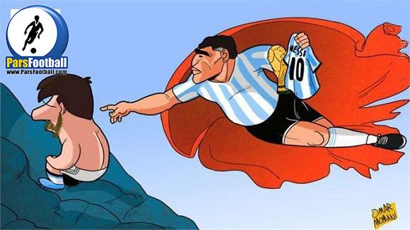 منت کشی مارادونا از مسی
