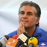 تصمیم نادرست کارلوس کی روش سرمربی تیم ملی