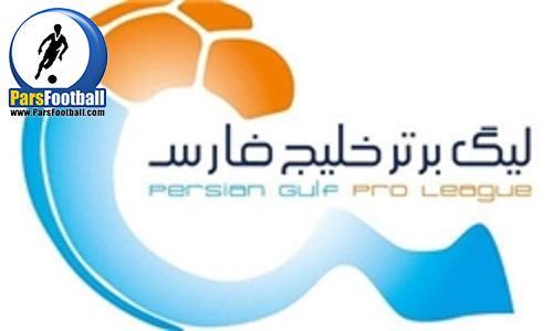 پرسپولیس و استقلال - لیگ برتر