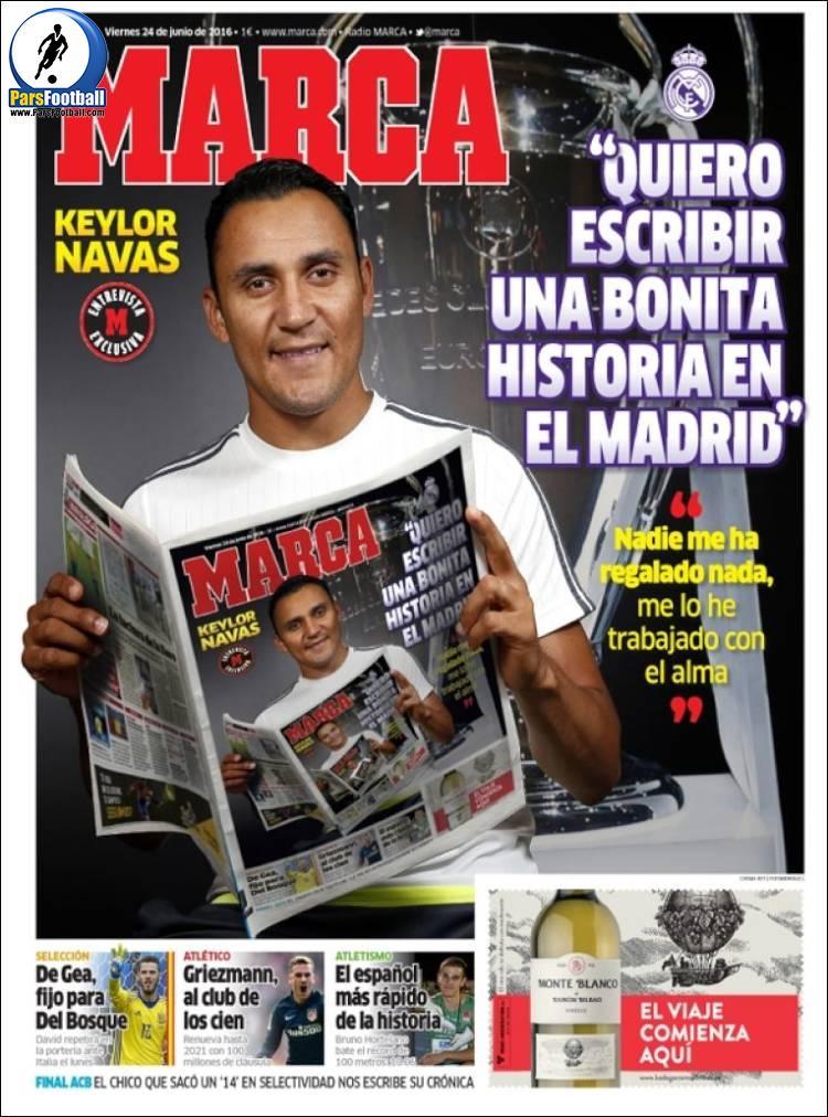 عناوین روزنامه مارکا اسپانیا 4 تیر 95