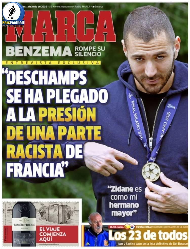 عناوین روزنامه مارکا اسپانیا 12 خرداد 95