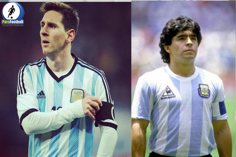 دیگو آرماندو مارادونا و لیونل مسی