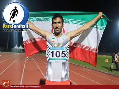 ملی پوش ایران