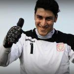 محمد رضا اخباری
