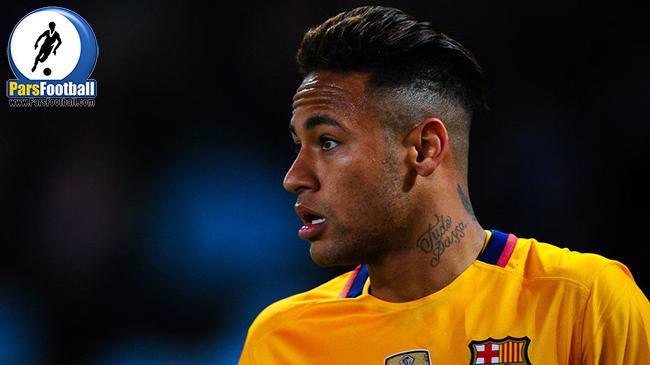 مهاجم بارسلونا