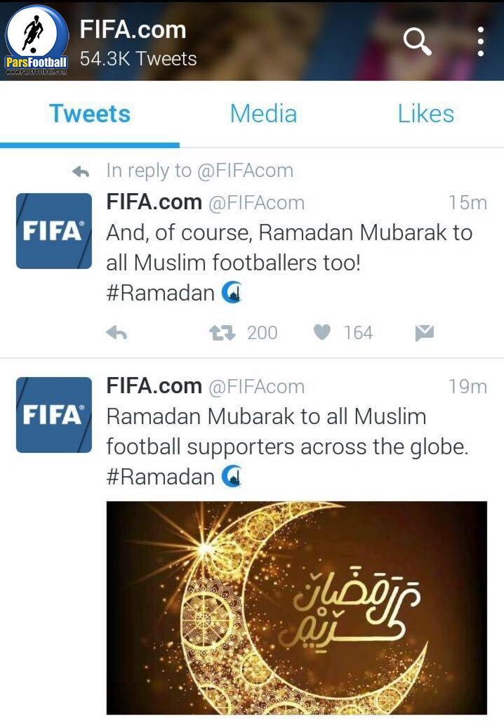 تبریک ماه رمضان توسط فیفا