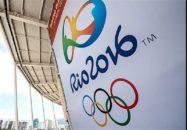 تیراندازی در المپیک ریو 2016