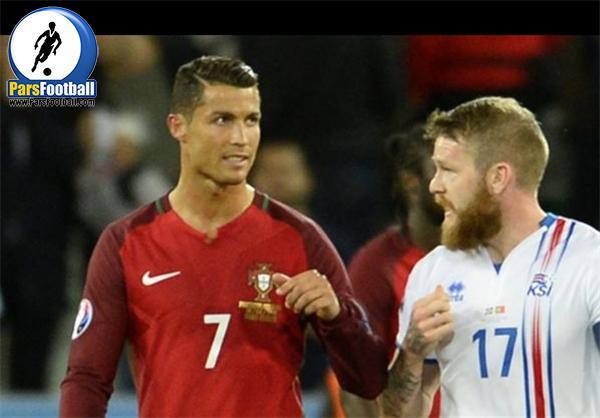 پیراهن ستاره پرتغالی