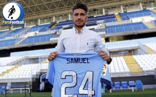ساموئل گارسیا