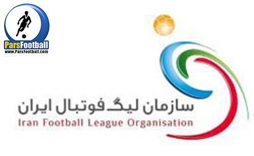 سازمان لیگ برتر - استقلال خوزستان