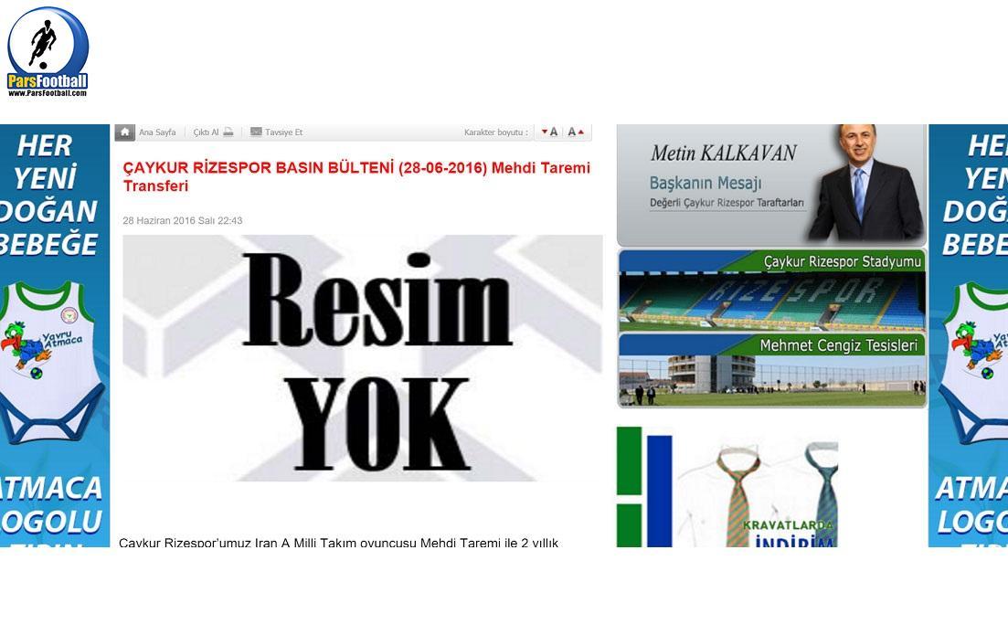 سایت باشگاه ترکیه ای