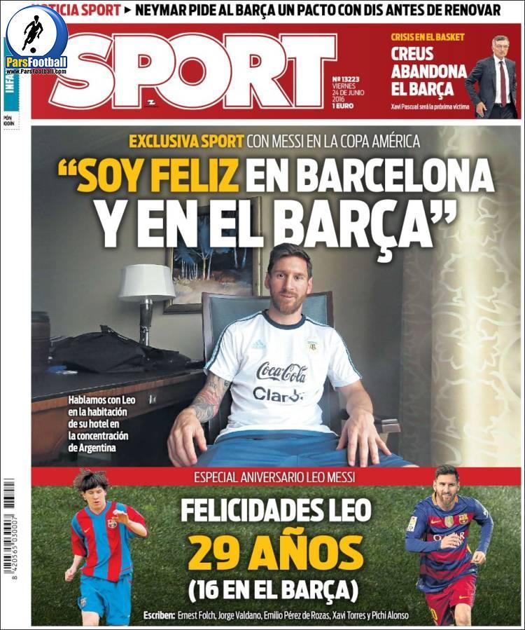 عناوین روزنامه اسپورت اسپانیا 4 تیر 95