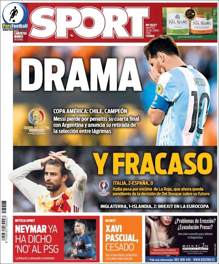 عناوین روزنامه اسپورت اسپانیا 8 تیر 95