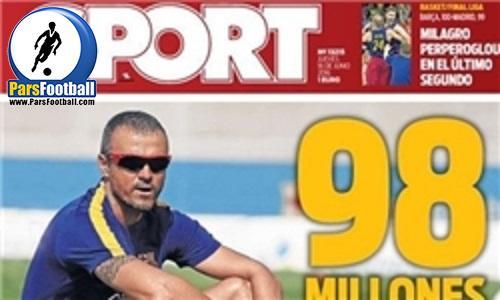 روزنامه اسپورت کاتالونیا