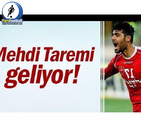 باشگاه ریزه اسپور ترکیه