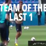 team of the last