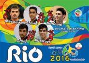 قرعهکشی تکواندو المپیک ریو