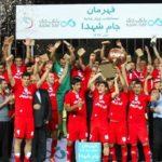 تیم فوتبال تراکتورسازی در جام شهدا