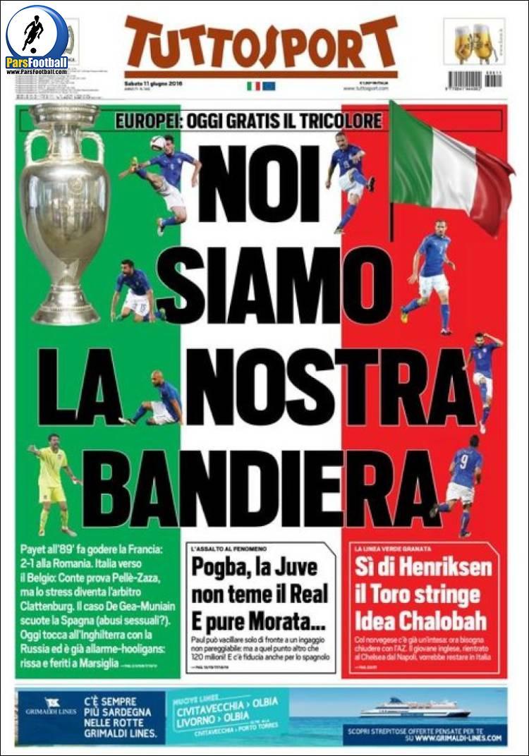 عناوین روزنامه توتو اسپورت ایتالیا22 خرداد 95