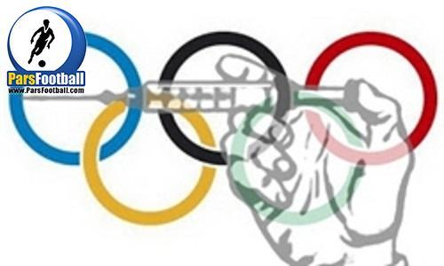 آژانس جهانی مبارزه با دوپینگ (وادا)