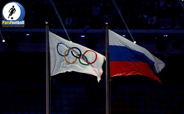 حذف ورزشکاران روسیه از المپیک