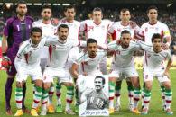 تیم ملی - ملی پوشان