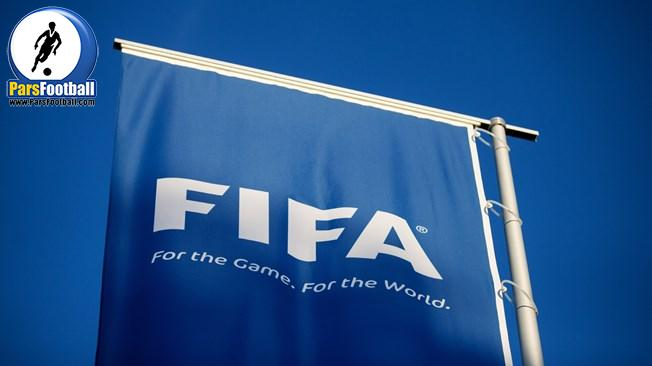 فیفا - فدراسیون فوتبال عربستان سعودی