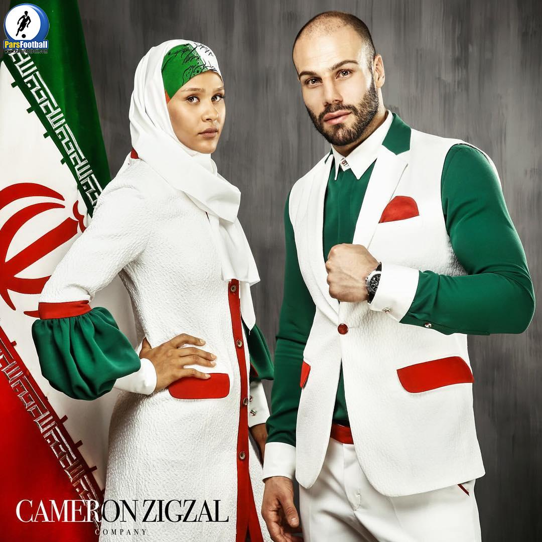 لباس کاروان المپیک