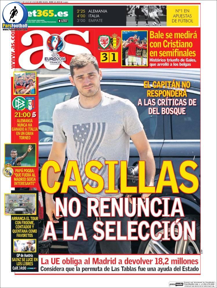 عناوین روزنامه آ.اس اسپانیا 12 تیر 95