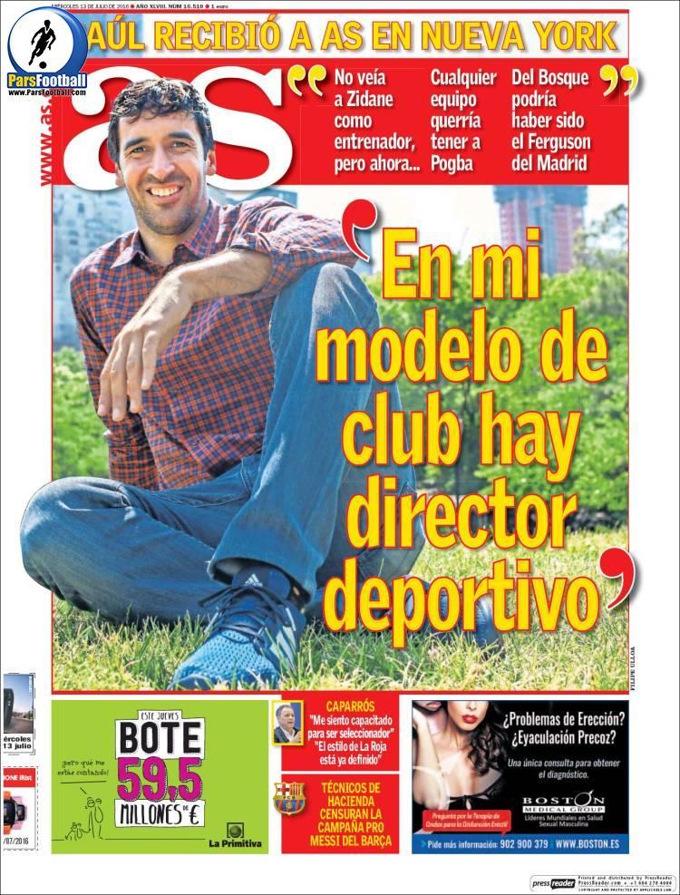 عناوین روزنامه آ.اس اسپانیا 23 تیر 95