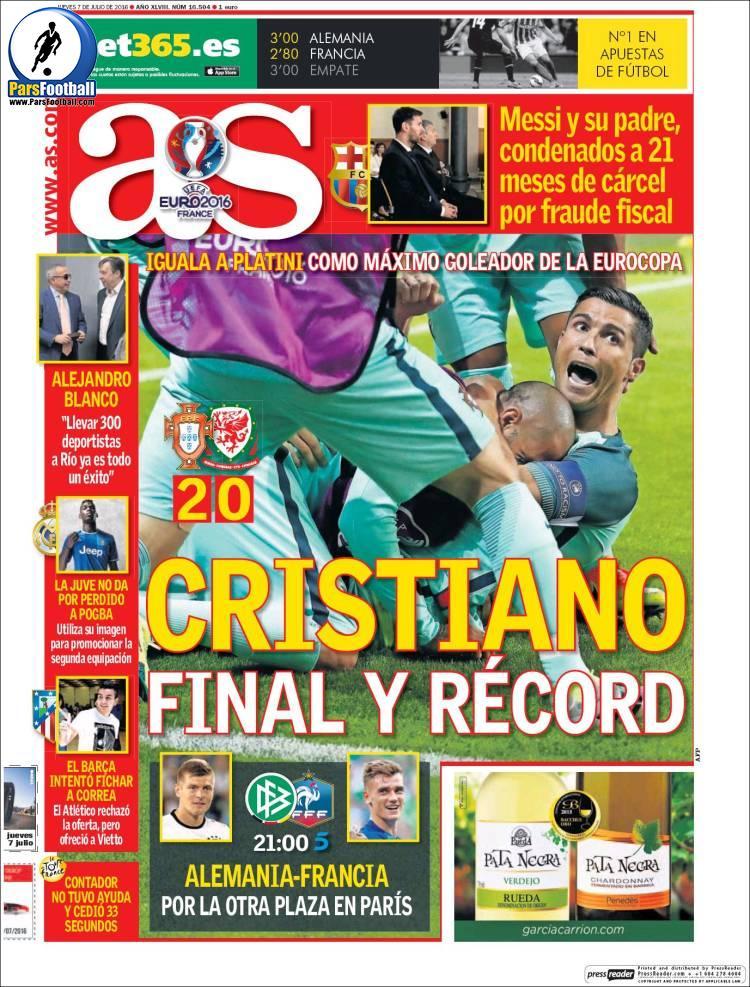 عناوین روزنامه آ.اس اسپانیا 17 تیر 95