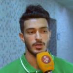 basketvall iran