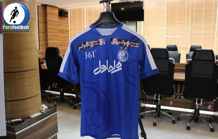 esteghlal shirt