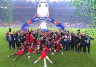 جشن قهرمانی