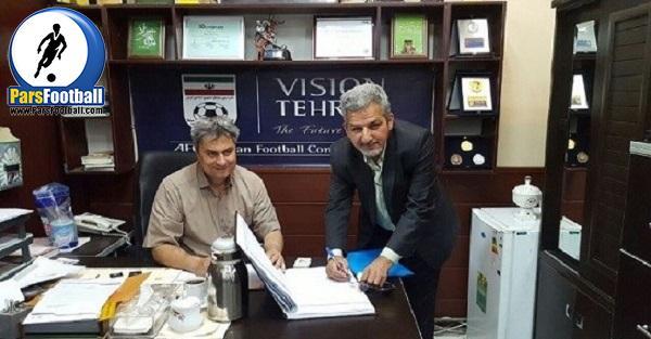 مدیر آکادمی نفت تهران