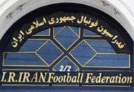 فدراسيون فوتبال - فدراسیون فوتبال - رئیس کمیته اخلاق فدراسیون - پژمان جمشیدی - کمیته اخلاق