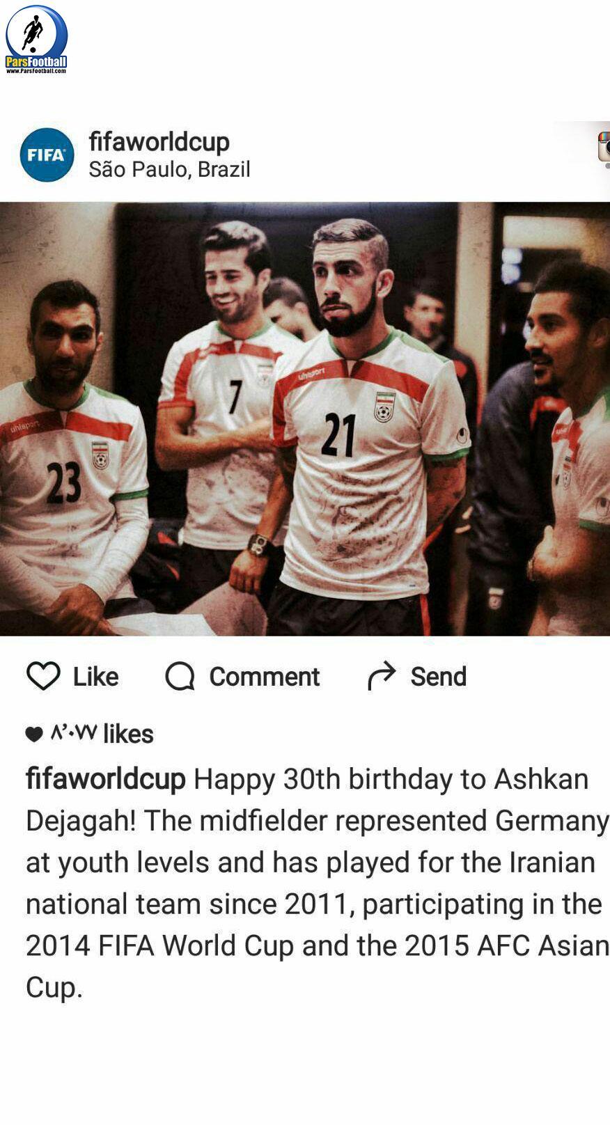 فیفا تولد دژاگه را تبریک گفت