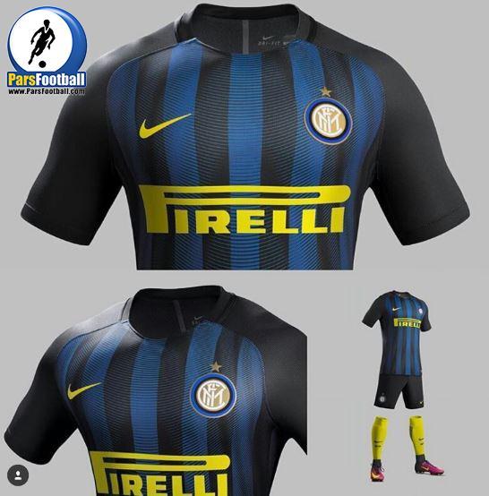 inter shirt1