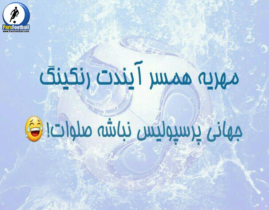 kalkal_perspolisiha