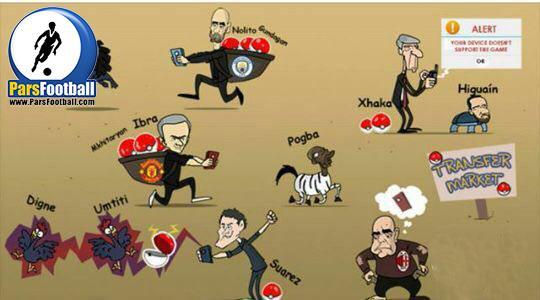 نقل و انتقالات فوتبال اروپا