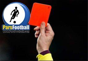 کارت قرمز